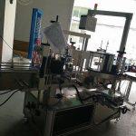Máquina de etiquetaxe automática de dobre cara de alta precisión