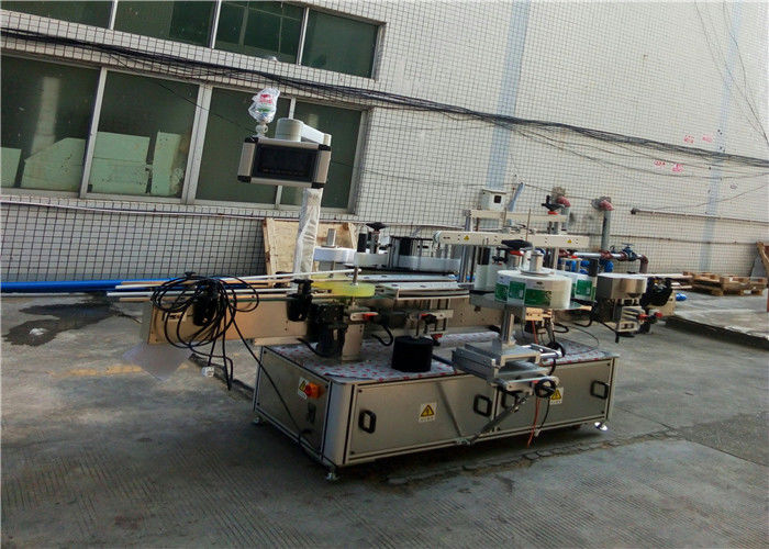 Proveedor de China máquina de etiquetaxe automática de dúas caras para tarro de botella cadrado plano
