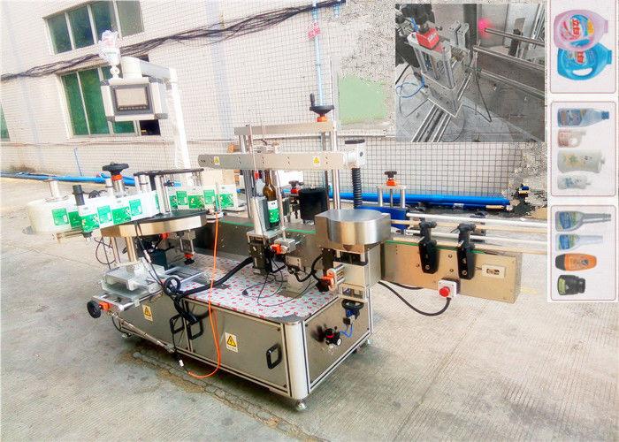 Proveedor de China etiquetadora automática autoadhesiva para xampú e deterxentes