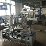 Máquina de etiquetaxe de botellas planas, máquina aplicadora de etiquetas automática