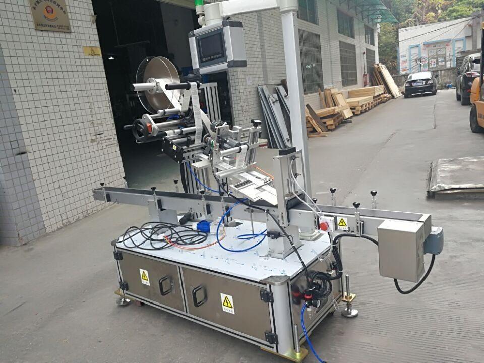 Máquina de etiquetaxe superior de adhesivo para bolsa de boquilla tipo accionado eléctricamente