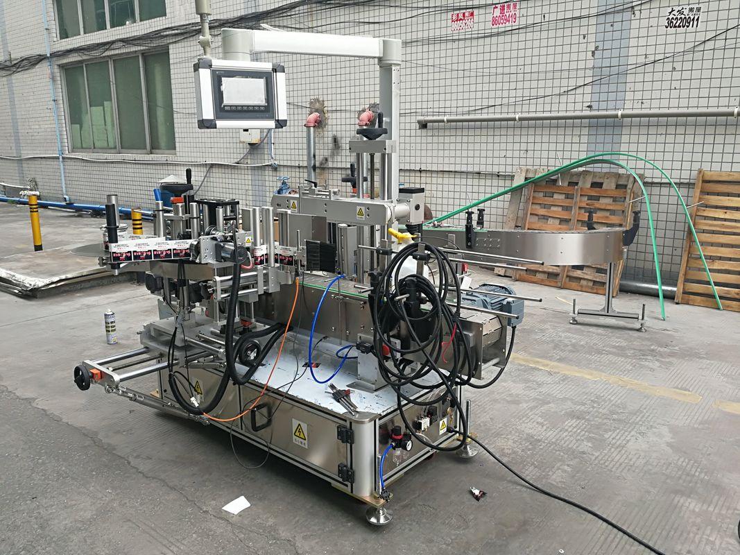Máquina de etiquetaxe de botellas de dobre lado con adhesivo automático completo e codificador