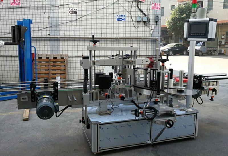 Proveedor de China Etiquetadora de botellas cilíndrica / ovalada autoadhesiva con pantalla táctil PLC