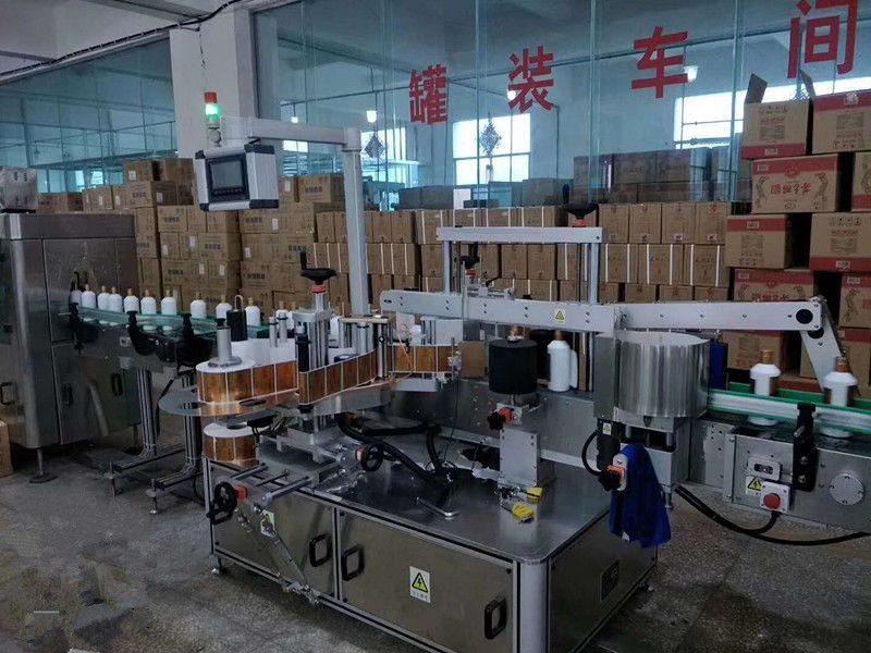 Proveedor de etiquetaxe automático de botellas de vidro adhesivo frontal / traseiro de China de alta velocidade 5000 - 8000B / H
