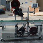 Máquina de etiquetaxe superior de alta eficiencia con transportador de cinta dividida